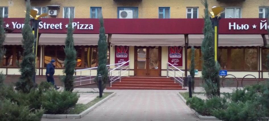 м. Бахмут вул. Незалежності, 57